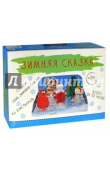 """Большой набор для выращивания кристаллов """"Зимняя сказка"""" (CD-019B-1)"""
