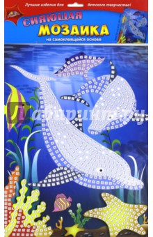 Купить Мозаика сияющая самоклеящаяся из мягкого пластика Дельфин (С2258-09) ISBN: 4660013110224-09