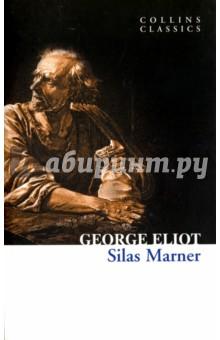 Купить George Eliot: Silas Marner ISBN: 978-0-00-742014-8