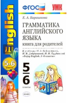 Литературное чтение 3 класс планета знаний 2 часть читать онлайн учебник