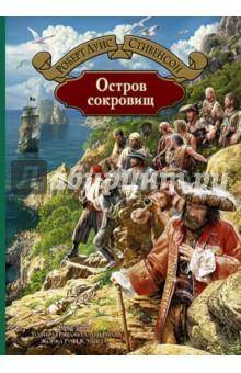Интересные полезные книги читать