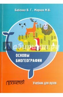 ebook geophysik iii geophysics iii
