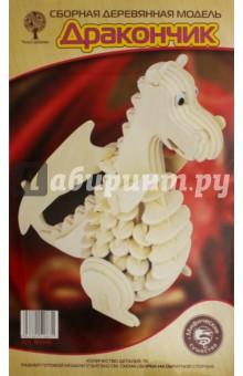 Купить Сборная деревянная модель Дракончик (80045) ISBN: 6937890518671