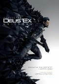 ЖакБелльтет, Дюбо: Искусство Deus Ex Universe