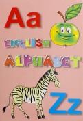 Алфавит английский. Учебное пособие. Карточки
