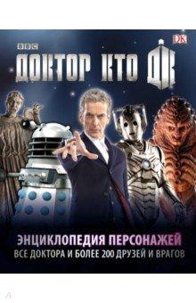 Doctor Who Shada Epub