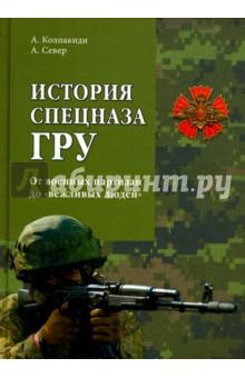 Николай стариков читать национализацию рубля