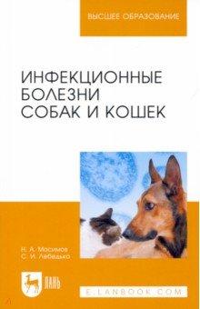 Корсакова татьяна книги читать бабочка