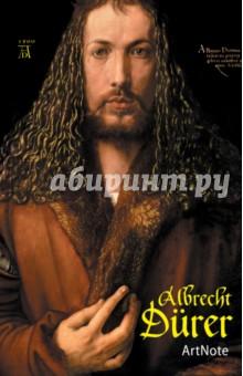 Купить Блокнот Альбрехт Дюрер. ArtNote (автопортрет) ISBN: 978-5-699-93595-6
