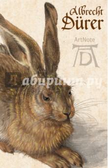 Купить Блокнот Альбрехт Дюрер. ArtNote (заяц) ISBN: 978-5-699-93594-9