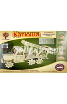 Купить Сборная деревянная модель. Катюша (80052) ISBN: 6937890518831