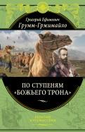 book Grammatical