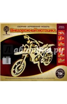 Купить Сборная деревянная модель. Внедорожный мотоцикл (80065) ISBN: 6937890519036