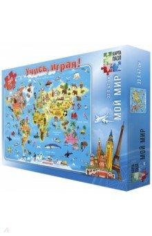 Купить Мой мир. Карта-пазл, 260 деталей ISBN: 4607177453484