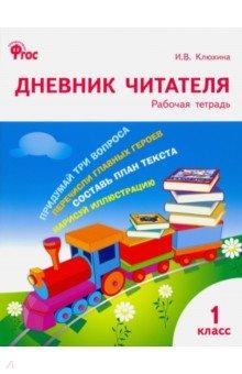 Карлсон що живе на даху читати українською мовою