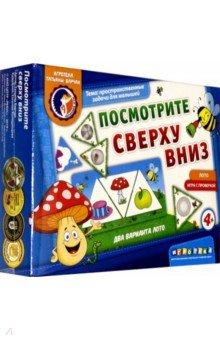 Купить Татьяна Барчан: Посмотрите сверху вниз. Пространственные задачи для малышей (4051165) ISBN: 4603720378730