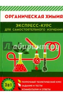 ebook Weiterbildung Anästhesiologie: