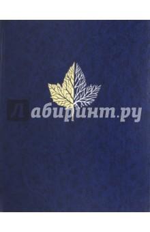 Энциклопедия для детей. Том 19. Экология