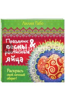 Частушки на удмуртском языке читать
