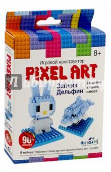 Купить Игровой конструктор PixelArt. 2 модели в одном наборе: Зайчик/Дельфин (02303) ISBN: 4680293023038