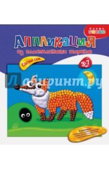 Купить Аппликация из пластилиновых шариков Лисичка (3038) ISBN: 4607147378311