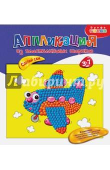 Аппликация из пластилиновых шариков Самолет (3032) ISBN: 4607147378250  - купить со скидкой