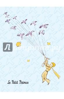 Купить Блокнот Маленький принц. Паттерны 1 ISBN: 978-5-699-94395-1