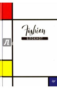 Купить Fashion блокнот ISBN: 978-5-496-02446-4
