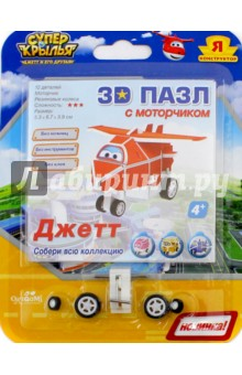 Купить 3D-пазл SuperWings . Конструктор-самолет (в ассортименте) (02777) ISBN: 4680293027777