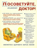 Копылова, Панков, Щербакова: Альманах №9 (3/2016)
