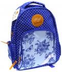 Интернетмагазин школьных рюкзаков ранцев и канцтоваров