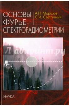 Книга обществознание онлайн читать