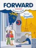 Вербицкая, Эббс, Уорелл: Английский язык. 3 класс. Учебник в 2х частях. Часть 1. ФГОС
