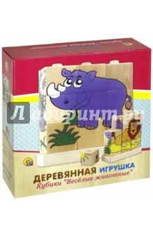 Купить Деревянные игрушка кубики ВЕСЁЛЫЕ ЖИВОТНЫЕ (ИД-5909) ISBN: 978-5-378-15909-3