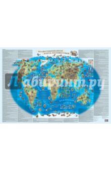 Купить Иллюстрированная карта путешествий ISBN: 978-5-17-071426-1