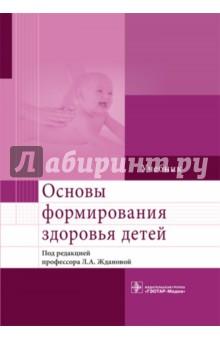 ebook understanding