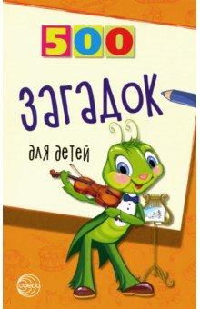 Читать книгу онлайн мистик поляков влад