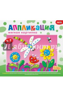 Купить Мягкая картинка. 3082 Стрекоза и цветы ISBN: 4607147379820