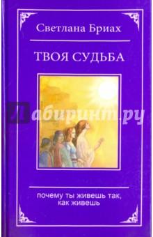 https://img1.labirint.ru/books60/590735/big.jpg