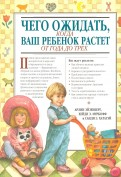 Скачать русский язык теория 5-9 классы бабайцева в.в чеснокова л.д читать