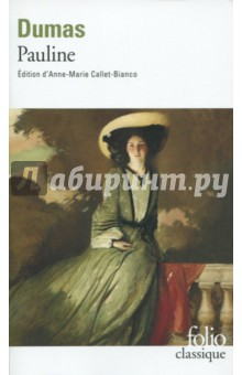 Pauline - Alexandre Dumas