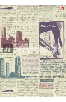 Купить Тетрадь общая на кольцах Городская газета (160 листов) (ПБ1604359) ISBN: 4606086247658