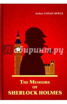 Купить Arthur Doyle: The Memoirs of Sherlock Holmes ISBN: 978-5-521-05106-9