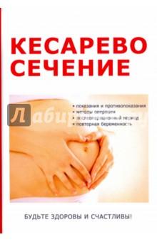 epub Handbook of Isolation
