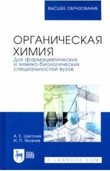 epub Relative Homological Algebra, Vol.