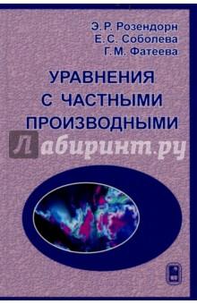 pdf Tender Rebel