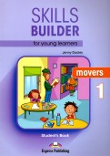 Skills Builder for young learners MOVERS1 Учебн