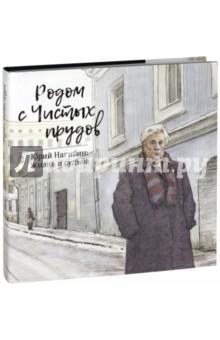 Вечерняя Москва 226−2015