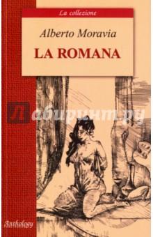 Римлянка - Alberto Moravia