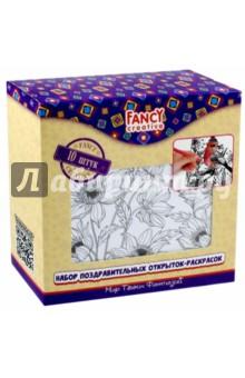 Набор поздравительных открыток-раскрасок Флора (10 штук) (FD080281)